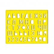 ШАБЛОН С ЛИНИЯ 20см с цифри и букви 20х16,5см  Y-LG-2958