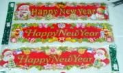 НАДПИС ХАРТИЯ HAPPY NEW YEAR 78х18см