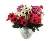 БУКЕТЧЕ  18цветчета МАРГАРИТКИ ПЕТНИСТИ  30см