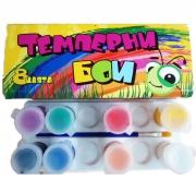 БОИ ЗА РИСУВАНЕ ТЕМПЕРНИ  8 цвята бурканче + четка